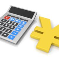 税金シミュレーター